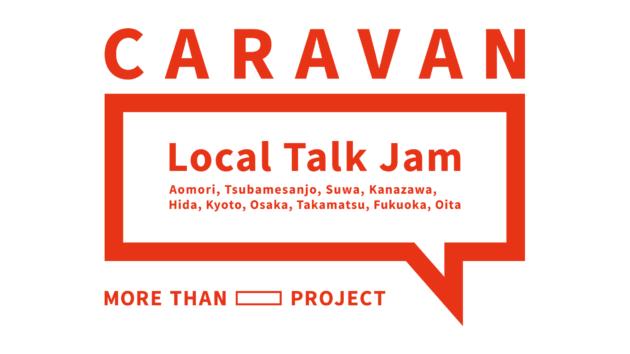 caravan_cover
